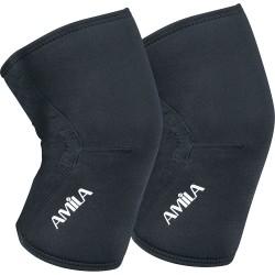 Επιγονατίδα Συμπίεσης - Knee Support SR Amila 83137