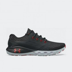 Under Armour Charged Vantage Marble 3024734-001