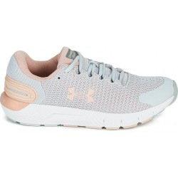 Under Armour Charged Rogue 2.5 3024403-103