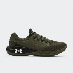 Under Armour Charged Vantage Camo 3024244-300