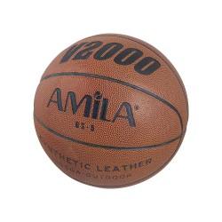 Μπάλα Νο. 5