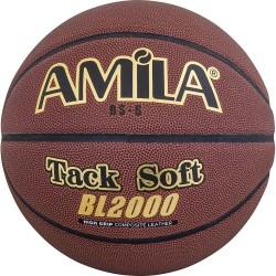 Μπάλα Νο. 6