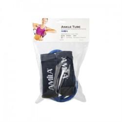Λάστιχο Amila Ankle Tube, Πολύ Σκληρό 48155