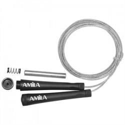 Σχοινάκι Speed Rope Amila με βαρίδια 84575