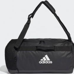 Adidas 4ATHLTS ID Duffel Bag Small FJ3920